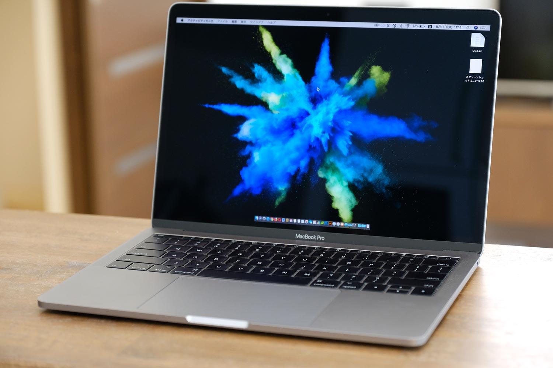 MacBook Pro 13インチ 2017 Touch Barなし