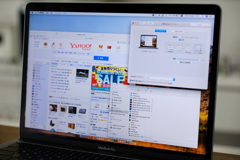 13インチMacBook Pro 画面の作業領域