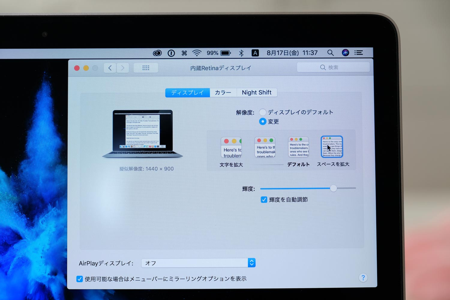 12インチMacBook 解像度