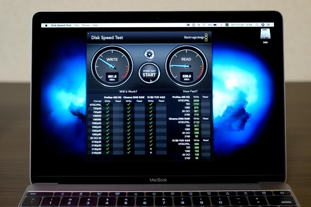 12インチMacBook 2017 SSD転送速度
