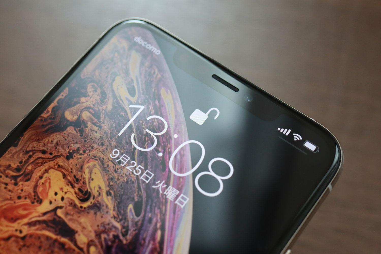 iPhone XS Max ノッチ部分