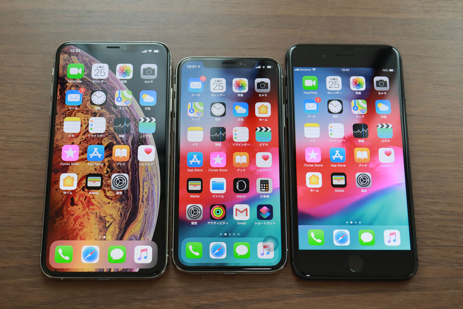 iPhone XS Max・iPhone X・iPhone 8 Plus