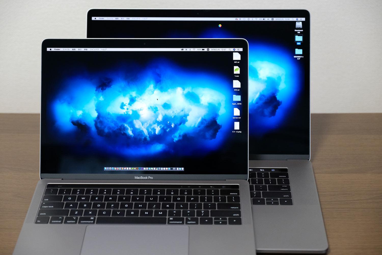 MacBook Pro 13インチと15インチのサイズ差