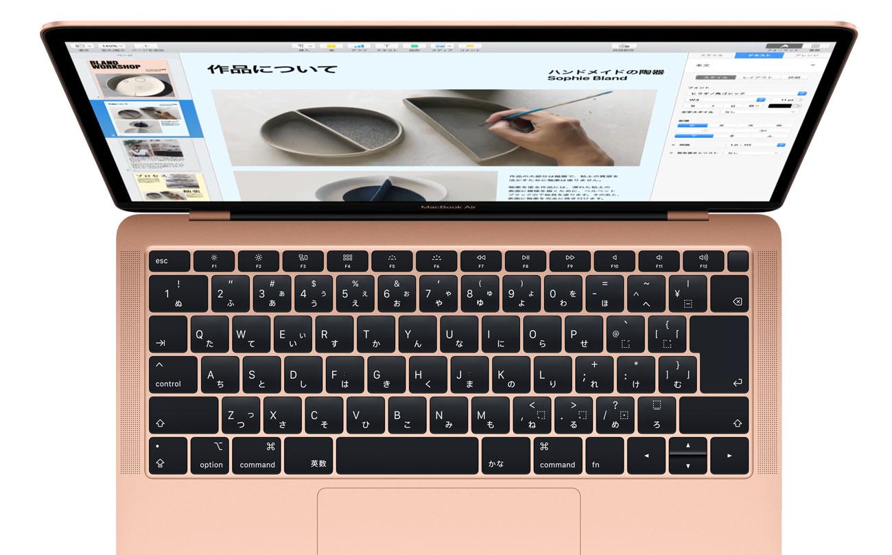13インチMacBook Air キーボード