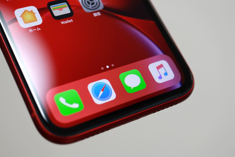 iPhone XR ディスプレイの角丸デザイン