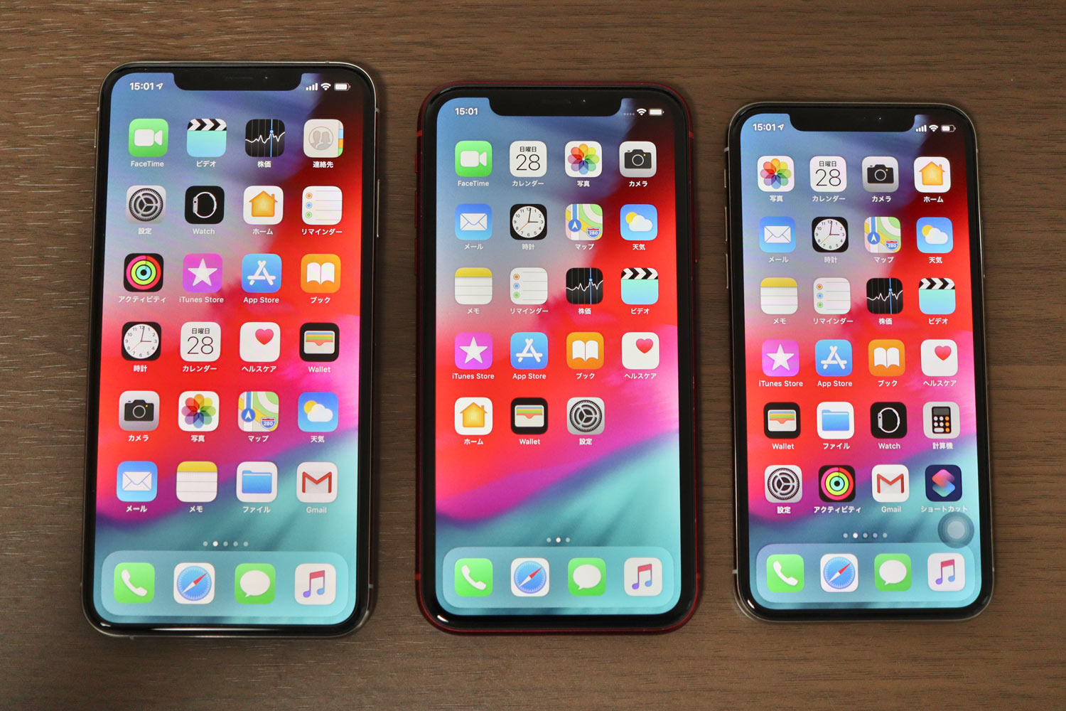 iPhone XS/XS Max/XR 画面の大きさ