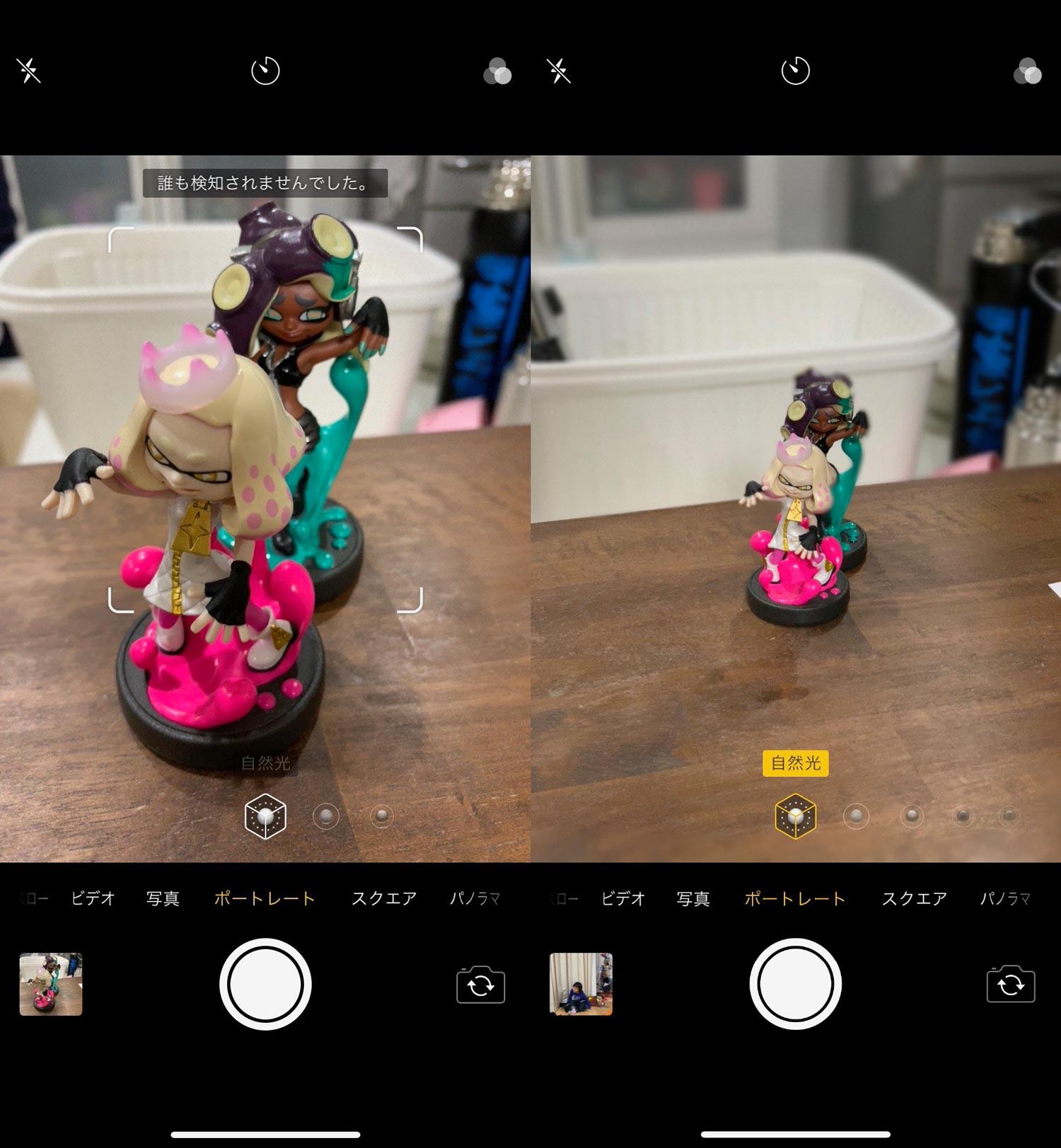 iPhone XR ポートレートモード