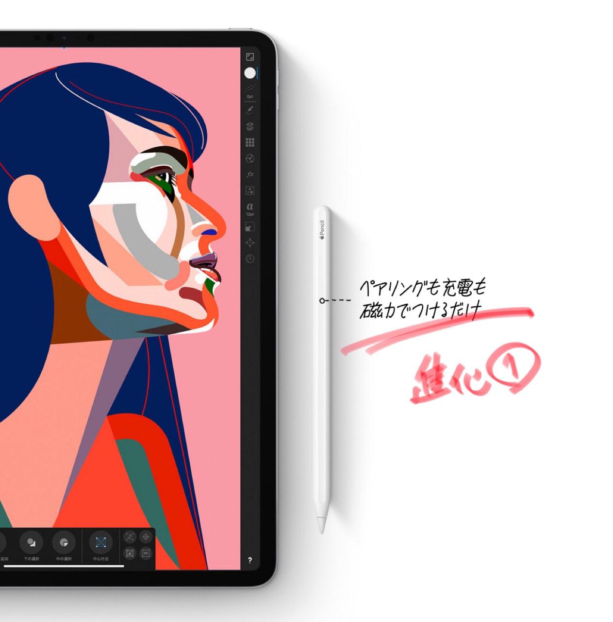 Apple Pencil 第2世代 iPad Proに装着